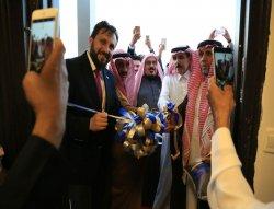 Karmod Ksa Saúdská Arábie Showroom