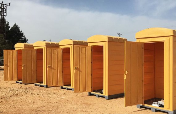 Mobilní Toalety a Mobilní WC